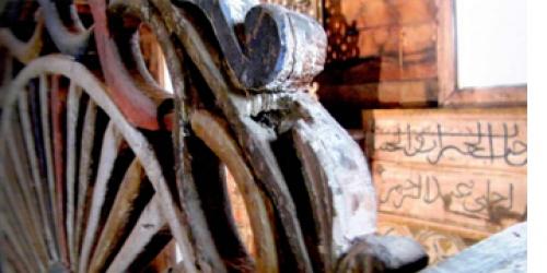 Samsun'da ahşap camiler bir kitapta toplandı