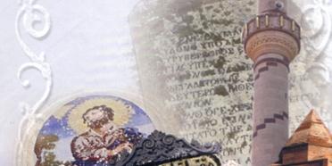 Kayseri'nin Kültür Envanteri Yayımlandı