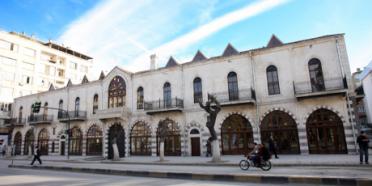 Kent Müzeleri ve Arşivleri