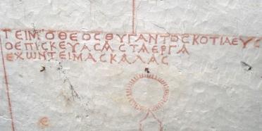 Kütahya'da birinci yüzyıldan kalma mezar odası bulundu