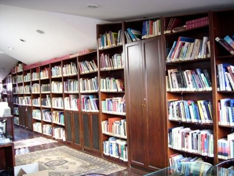 ÇEKÜL Kütüphanesi