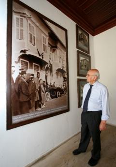 Adana Kent Müzesi