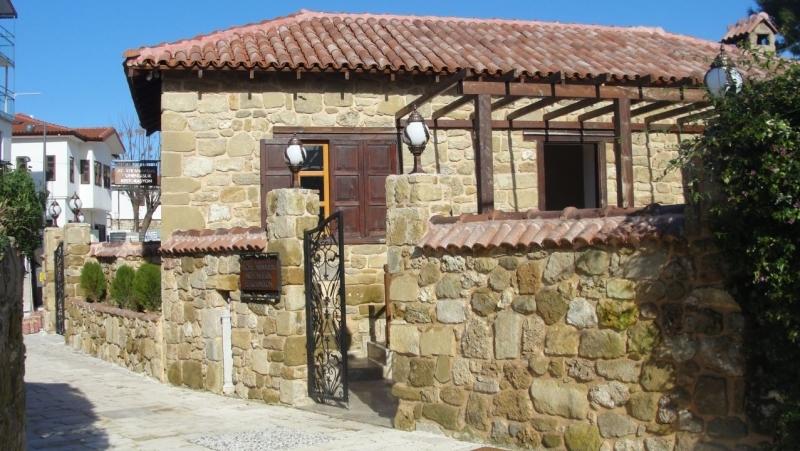 Sivil Mimarlık Örneği Restorasyon Sonrası