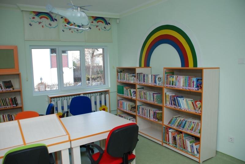 Çankaya Ali Dayı Çocuk Kütüphanesi