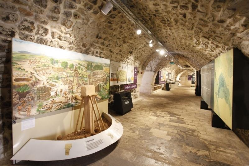 Şanlıurfa Kent Müzesi